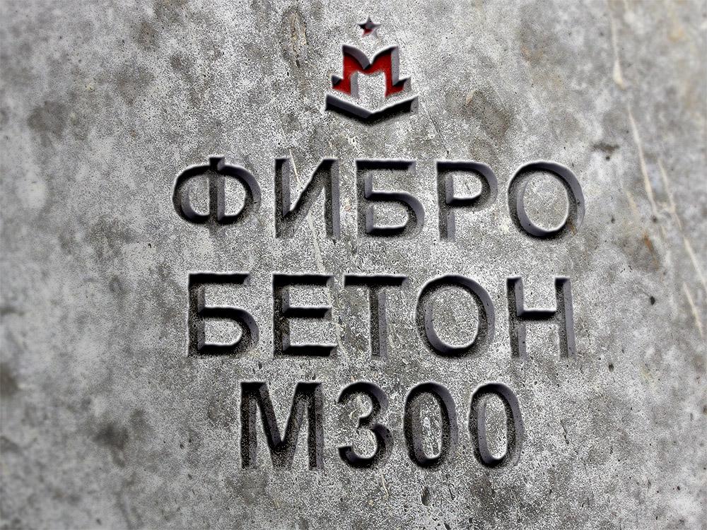 Заказать фибробетон рынок бетона москва