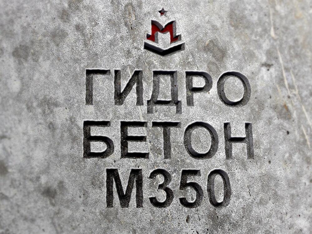 Цена бетона б25 москва легкие бетоны виды заполнителя