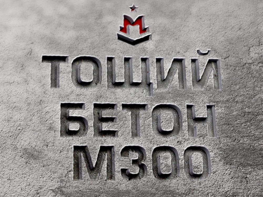 Сколько весит тощий бетон бетон авторитет иркутск