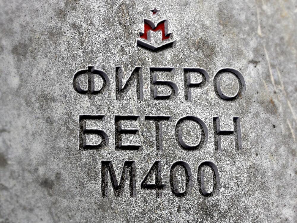 Бетонная смесь марка по осадке конуса п3 песчано цементный раствор фото