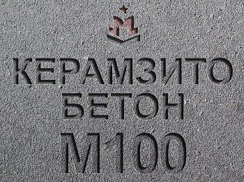 Купить раствор бетона с доставкой миксером цена в москве купить для сверления бетона