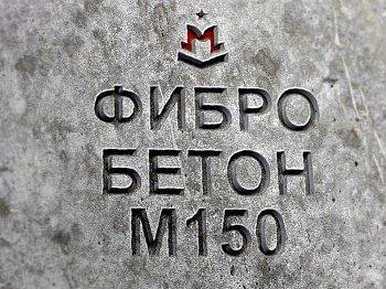 О фибробетон мостах купить бетон м400 в мешках